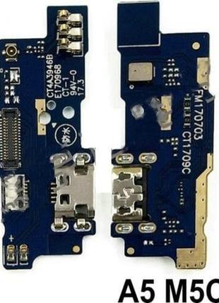 Шлейф для Meizu M5c (M710H), с разъемом зарядки, с микрофоном, пл