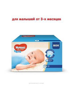 Подгузники Huggies ultra comfort 3/108шт для мальсиков и девочек