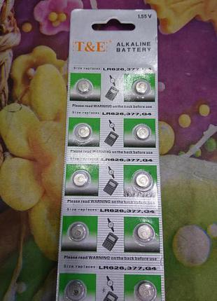 Батарейки LR626 10шт