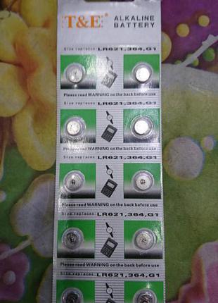 Батарейки LR621 10шт