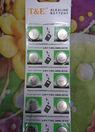 Батарейки LR1130 10шт