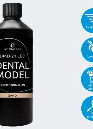 Фотополімерна смола для LED/LCD 3D принтерів ; колір пісочний 1L