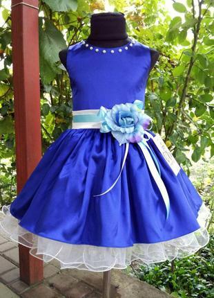 ♥ нарядное платье синее с цветком (80-134 рр) ♥
