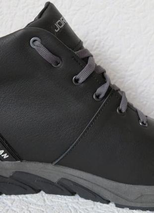 Jordan RP зимние мужские кроссовки кожа черные с белыми логотипам