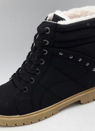 ♥ зимние ботинки - модные-теплые-удобные - 41 р ♥