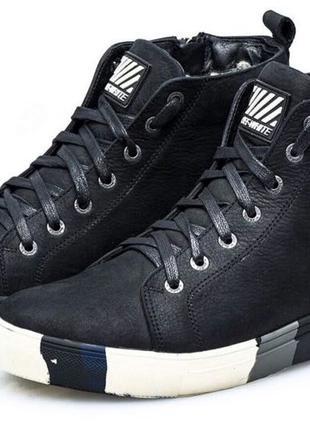 Off - white зима! Зимние мужские модные ботинки в спортивном стил