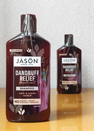 Лечебный шампунь от перхоти Dandruff Relief Jason