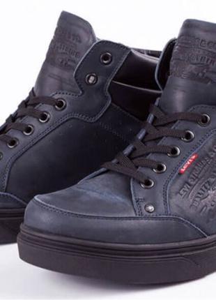 Стиль! Мода! Levis 3 зимние мужские ботинки натуральная кожа Levi