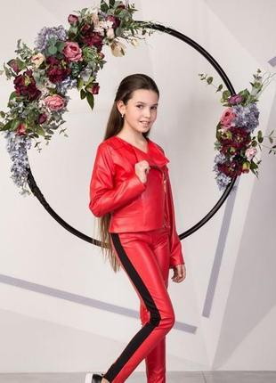 ♥ новинка! костюм лосины и косуха (эко кожа) - 134 р♥