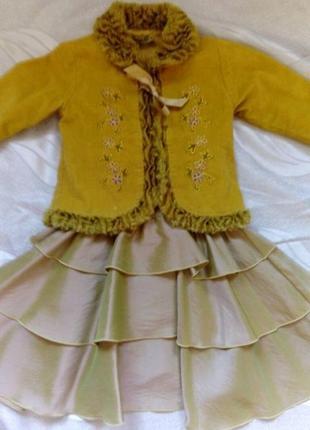 Нарядный красивенный комплект платье+жакет - 98 р - тм cocсobellо