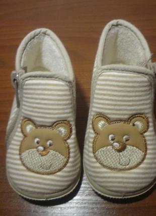"""Обувь для малышей """"веселые мишки"""" tooti 18 размер"""