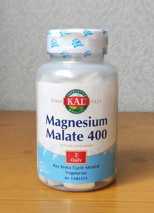 KAL, Magnesium Malate, малат магния, 90 таблеток