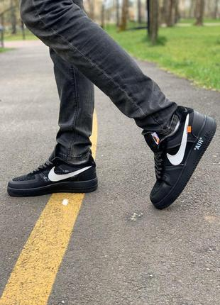 Кроссовки nike air force off-white