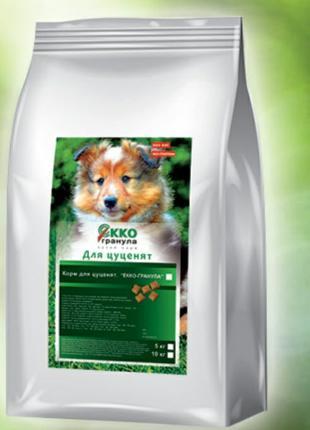 Корм для собак  (щенков): Екко-Гранула, Ройчер, Nutra.