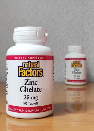 Цинк Хелат, Natural Factors, 25 мг, 90 таблеток