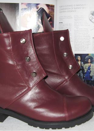 Hermess Стильные Гермесс болты! ботинки женские зимние сапоги кож