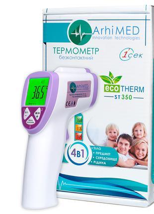 Термометр бесконтактный инфракрасный медицинский Arhimed ST350