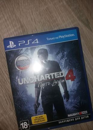 Uncharted 4 путь вора на ps4