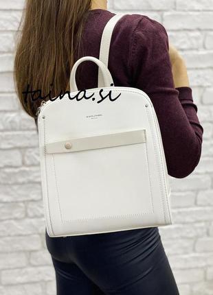 Базовый белый рюкзак david jones 6247-2t оригинал классический...