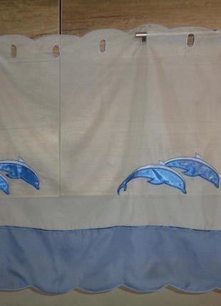 Ламбрекен с дельфинами