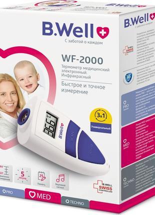 Термометр бесконтактный инфракрасный медицинский B.Well WF-2000