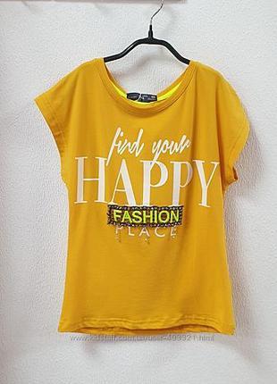 Красивая футболка, Турция
