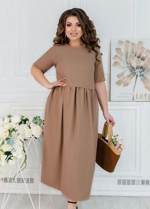 Чудесное платье в размерах от 50 до 60