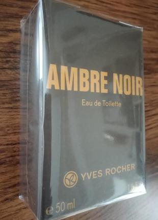 """Чоловіча туалетна вода """"ambre noir"""" 50мл неперевершений чолові..."""