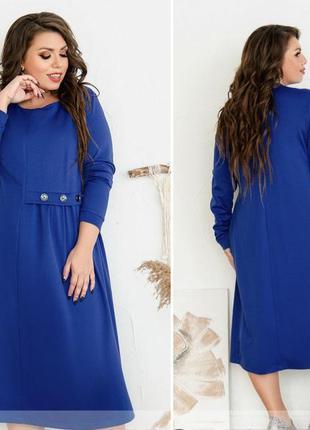 Платье размер 56 58