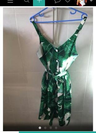 Сарафан Платье Яркий принт