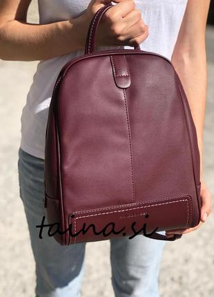 Базовый рюкзак david jones cm3905t/cm5433t d.purple оригинал