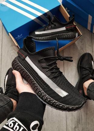 Кроссовки adidas yeezy black 🌶