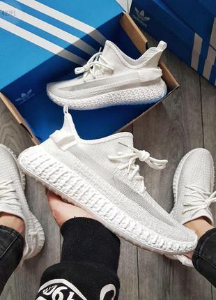Кроссовки adidas yeezy white/silver 🌶
