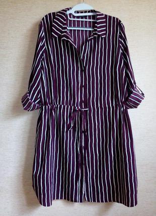 Платье-рубашка в полоску 52-54 размер