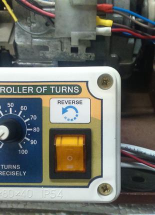 Регулятор оборотов коллекторного двигателя  поддержанием мощности