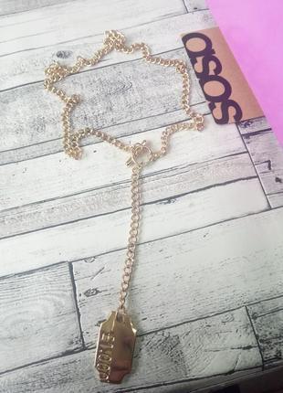 Золотая цепочка с подвеской asos