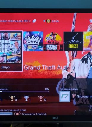 Sony PlayStation 4 Slim, PS4 500 GB, GAMES