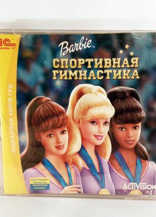 Распродажа! Barbie: Спортивная гимнастика