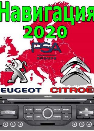 Карты навигации Украина Peugeot Citroen RNEG Прошивка RT6 NG4 GPS