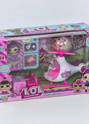 Набор с куклами