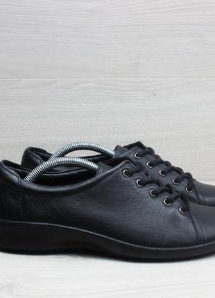 Кожаные женские кеды / кроссовки hotter, размер 38