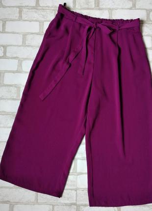 Брюки кюлоты primark женские фиолетовые