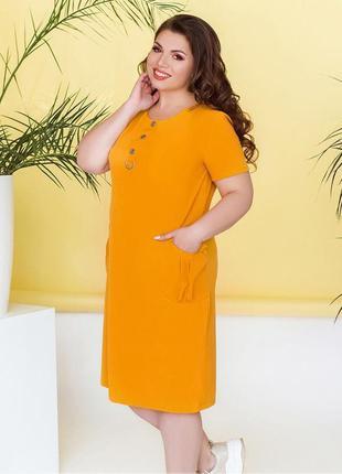 Очаровательное платье в размерах от 54 до 60
