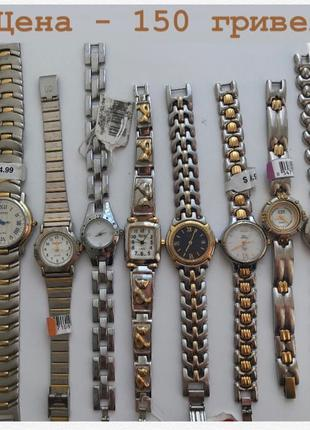 Продам часы. Хорошее качество.