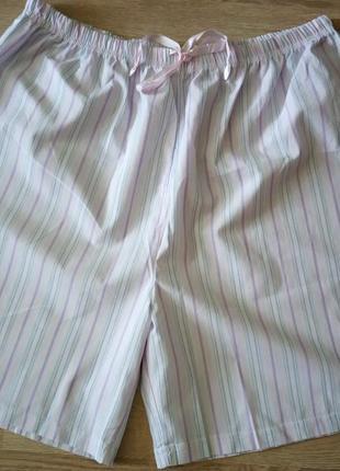 Шортики для дома/сна 100%cotton