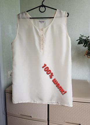 Белая шелковая блуза майка цвета слоновой кости топ с пуговица...