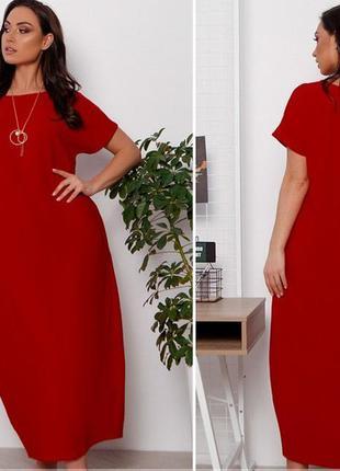 Стильное платье в размерах от 50 до 60