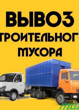 Вывоз мусора Чубинское, Гора, Счастливое, Гниден