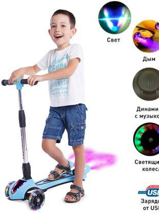 Детский самокат с паром и музыкой и подсветкой GLANBER Голубой (3