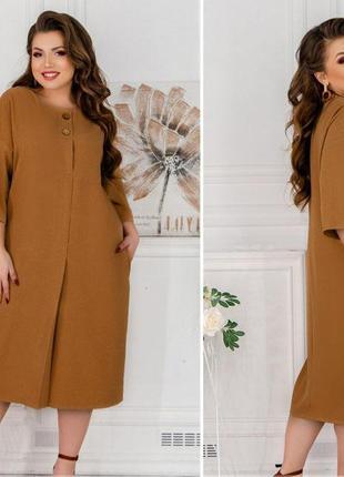 Обворожительное платье  в размерах от 50 до 60